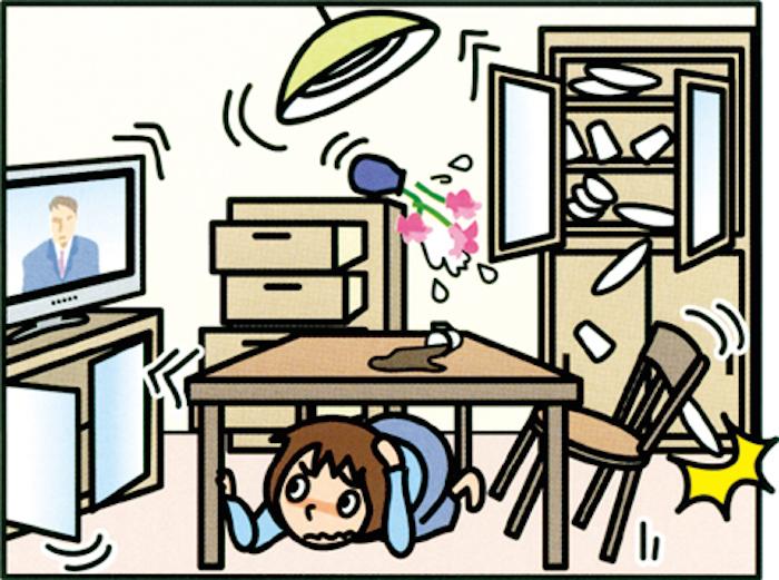 Gempa bumi di dalam rumah 1