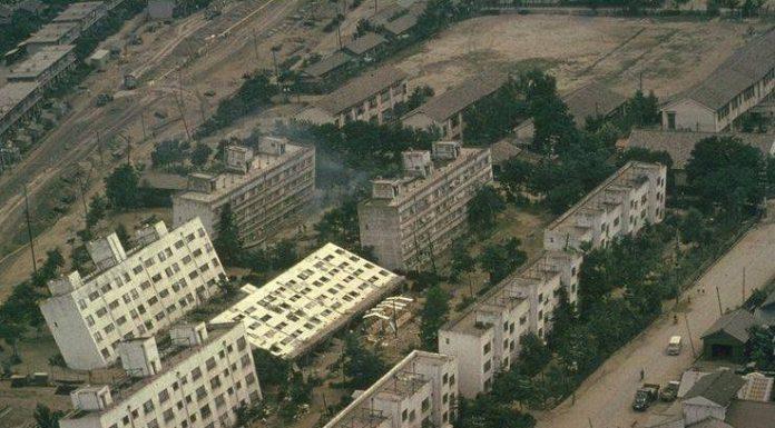 Niigata Likuifaksi